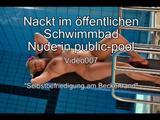 Nackt im Schwimmbad -Teil 5 - 4