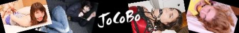 Jocobo