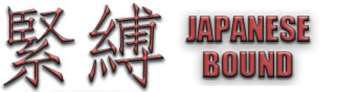 Japanese Bound - downloadable videos from Japan