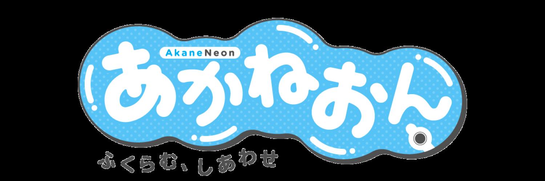 AkaneNeon